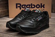 Кроссовки женские Reebok Classic, 1071-2