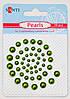 Набор жемчужин самоклеющихся зеленых радужных, 50 шт