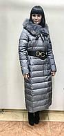 Пуховик Cerruti длинное пальто с мехом на капюшоне