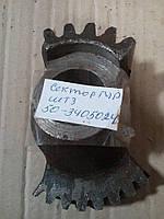 Сектор ГУР МТЗ, 50-3405024