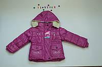 Уцененная куртка  для девочки  на 2-3 года, фото 1