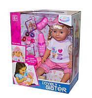 Пупс кукла c волосами42 см baby born (Сестра BB) саксессуарами,WZJ-016-1,WZJ-016-2