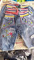 Джинсы для девочки 1-4 лет синего цвета на резинке со шнурком с кисей оптом