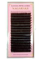 Коричневые ресницы Nagaraku 0,1 С 10