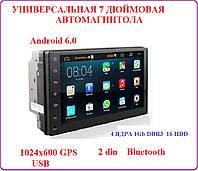 Автомагнитола 7 дюймов 2 DIN 1024x 600 GPS Bluetooth USB универсальная android , фото 1
