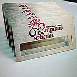 Бейдж с окошком металлический для свадебного салона изготовим за 1 час, фото 2