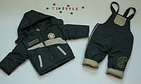 Демисезонный комплект куртка  на мальчика  (74-80 см), фото 1