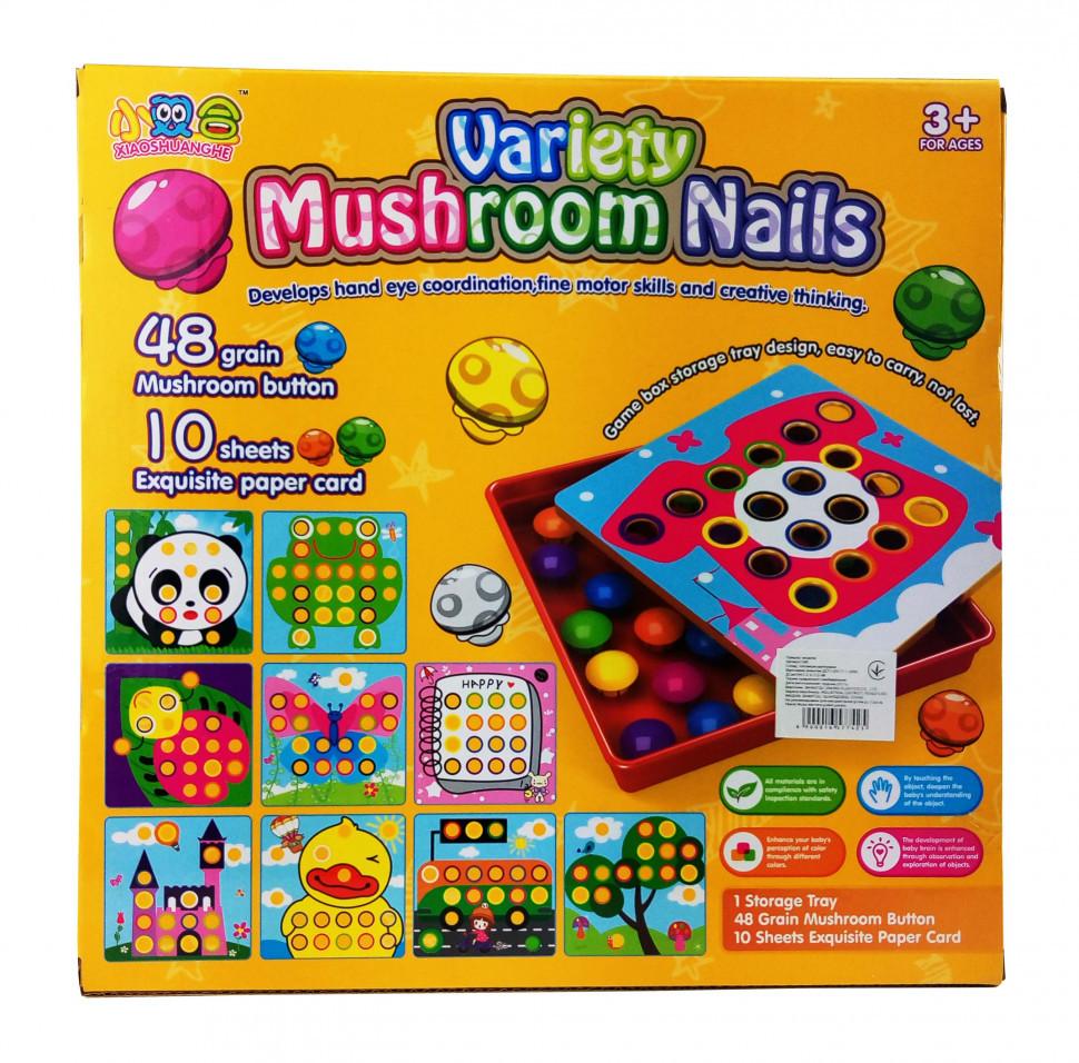 Детский игровой набор МОЗАИКА ДЛЯ САМЫХ МАЛЕНЬКИХ 48 разноцветных элементов
