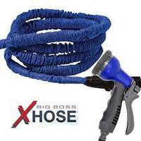 Садовый шланг для полива XHOSE 15м с распылителем