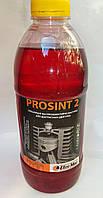 Масло двухтактное Oleo-Mac Prosint 2 (1 литр)