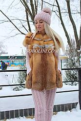 Стильный жилет из меха канадской лисы на молнии, в наличии 44 размер