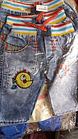 Джинсы для мальчика 1-4 лет синего цвета на резинке с нашивкой рыбка оптом