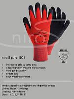 Защитная перчатка с покрытием NIRO S PURE  Friedrich Muench (Германия)  1006 (dots) в Киеве