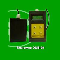 Влагомер ЭЦВ-99 бесконтактный