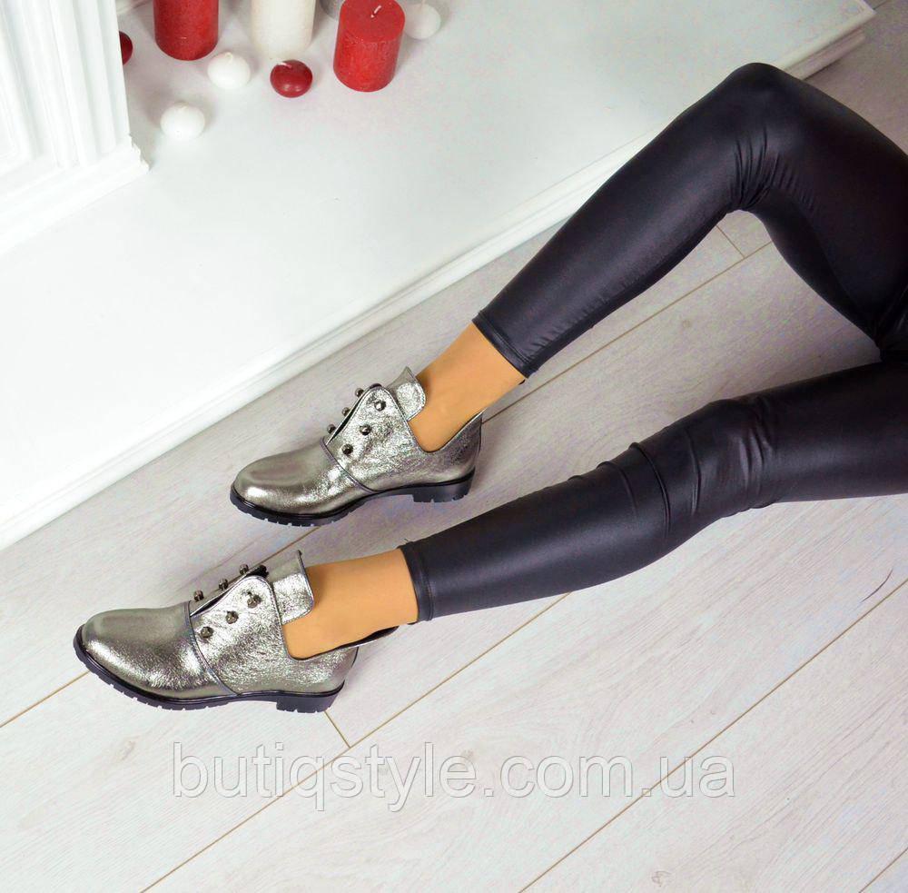 36 размер! Туфельки на низком ходу натур.кожа никель
