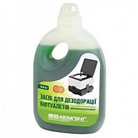 Жидкость для Биотуалетов Дезодорирующая  (для Верхнего Бака) 1,0 Л