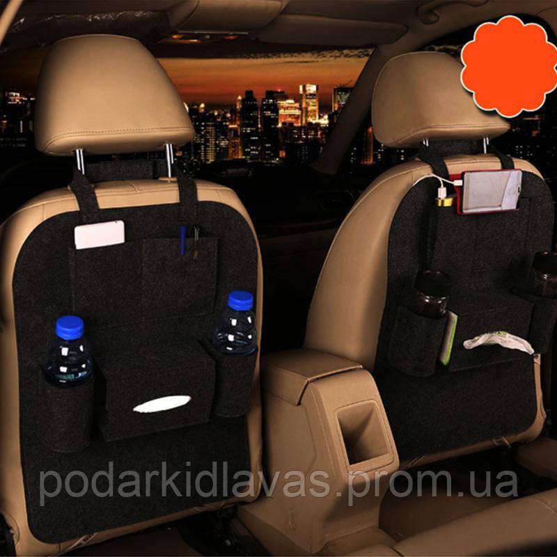 Органайзер автомобильный черный на спинку сидения