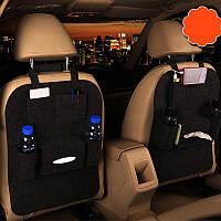 Органайзер автомобильный черный на спинку сидения, фото 1