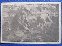 Открытка СССР военное письмо 1942 прошло почту