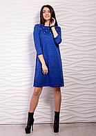 Платье А-силуэта с бусинками