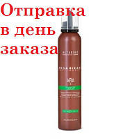 Омолаживающие взбитые сливки для волос Alter Ego Arganikare Whipped Cream 200 мл, фото 1