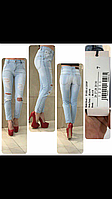 AMN джинсы