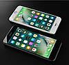 Защитное стекло 6D с рамкой для Apple iPhone 7 Plus