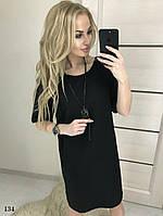 Платье короткие рукав свободный фасон креп-костюмка 42,44,46