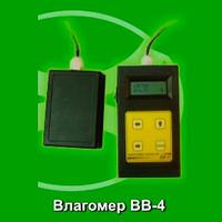 Влагомер ВВ-4