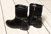 Женские кожаные замшевые ботинки полуботинки TIFFANY на низком каблуке с цепью
