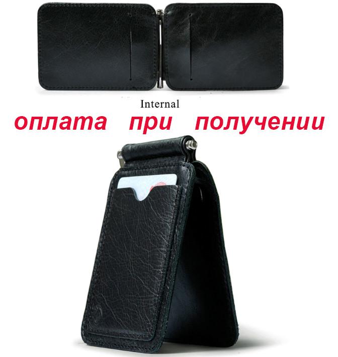 0ba108feaf99 Мужской кожаный кошелек портмоне клатч Baellerry: продажа, цена в ...