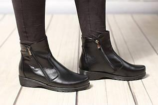 Жіночі шкіряні черевики черевики TIFFANY на низькому каблуці, ПЛАТФОРМІ РОЗМІР 42!