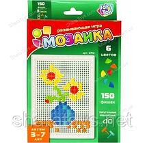 Развивающая игра детская мозаика 150 деталей