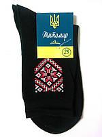 Носки мужские с украинским орнаментом