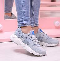 Серые кроссовки Nike Huarache (хуарачи)