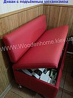 Диван офисный  классик  1200х550х800 мм, Красный
