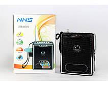 Радиоприемник NS 047