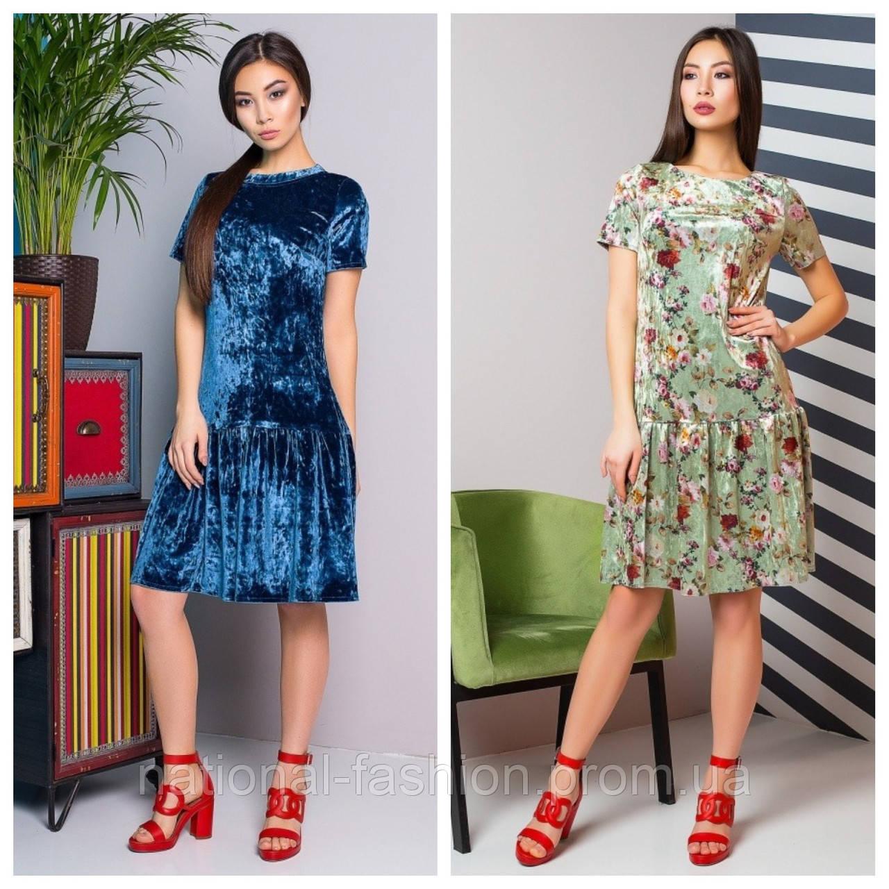 Женское Платье - Миди из велюра №70830-31 (р.XS-L)