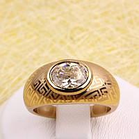 R1-2824 - Позолоченное кольцо с прозрачным фианитом и лазерной гравировкой, 17 р