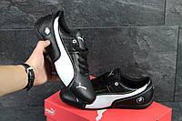 Puma BMW Motorsport мужские кроссовки черно-белые