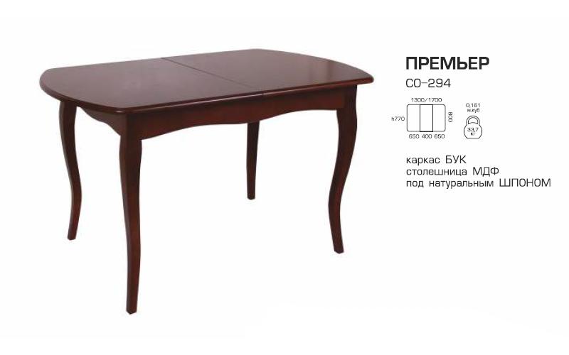 Стол Прем'єр 1300(1700)*800 (СО-294)
