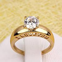 002-2825 - Позолоченное кольцо с прозрачным фианитом, 17.5 р