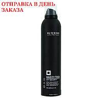 Спрей термозащитный для волос Alter Ego Hasty Too Hi-T Security Heat Protection Spray 300 мл