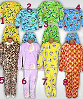 Махровая детская пижама. Теплая детская пижама. Махровая пижама детская