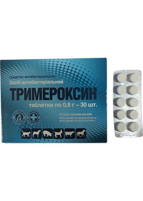 Тримероксин таблетки №30