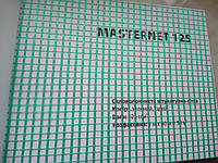 Masternet A-125 штукат. стекловол. сетка зеленая, 125г, 50 кв.м.
