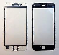 Рамка + оса + верхнее  стекло  дисплея  IPhone 6s