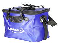 Сумка для хранения рыбы Kalipso KB45-E, фото 1