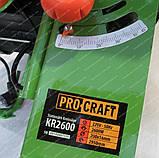 Пила дисковая PROCRAFT KR2600, фото 9