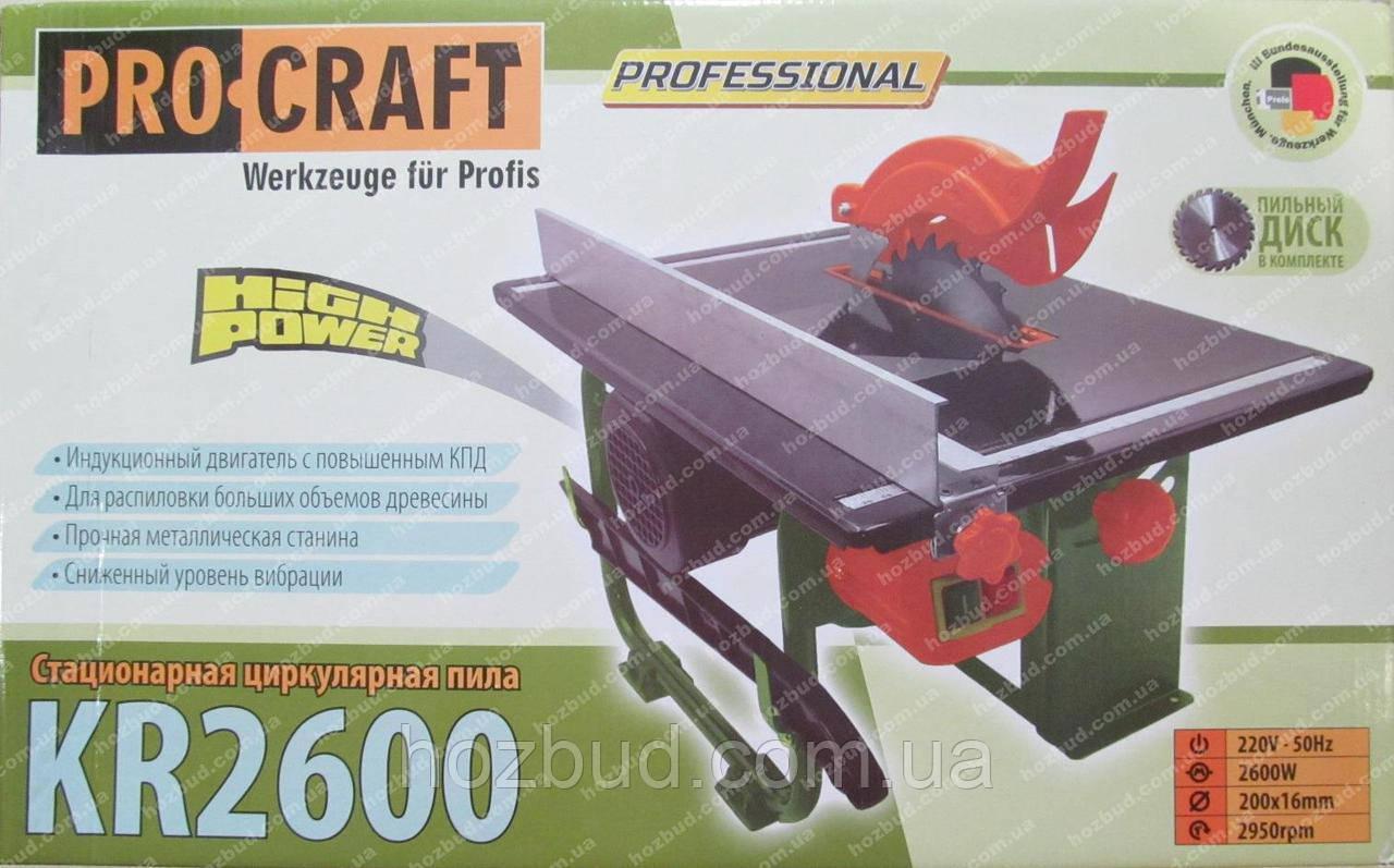 Пила дисковая PROCRAFT KR2600